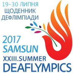 Щоденники Дефлімпіади-2017
