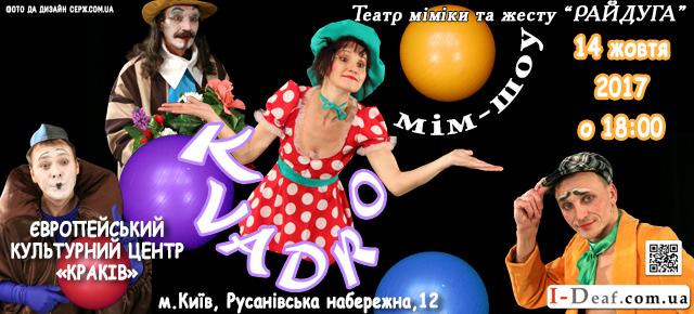 Патріот УТОГ 2016 Київ обл