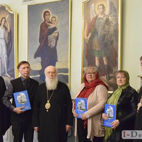 Початок співпраці Української Православної Церкви Київського Патріархату з Українським товариством глухих