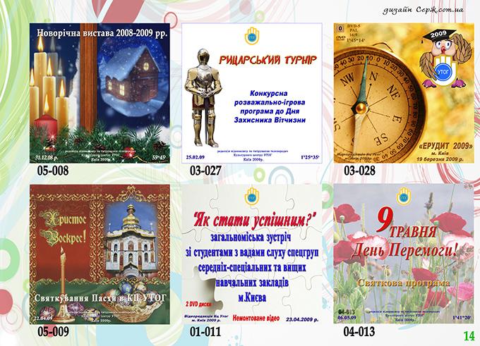 13x18_storinka_014