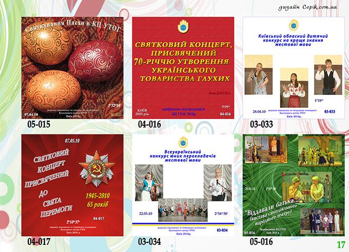 13x18_storinka_017