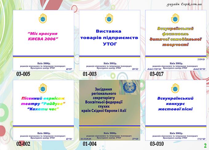 13x18_storinka_02