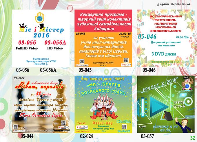 13x18_storinka_032