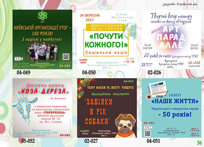 13x18_storinka_036