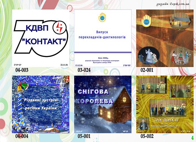 13x18_storinka_04