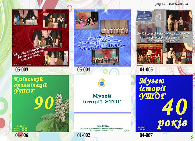 13x18_storinka_08