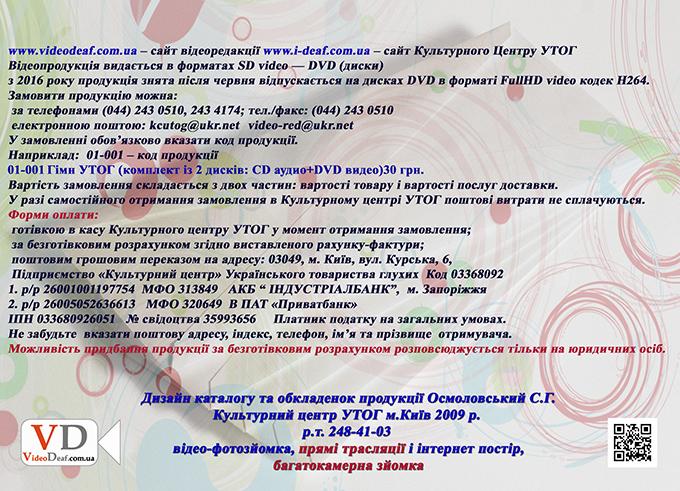 13x18_storinka_Back