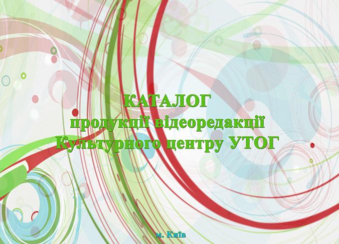 13x18_storinka_Fas
