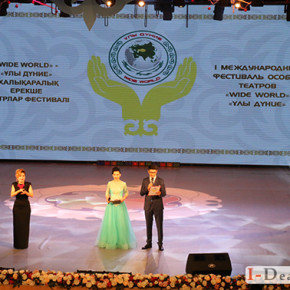 Astana_2018_Open_fest_IMG_2337