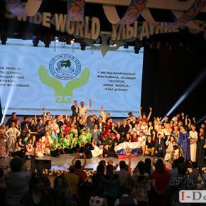 Astana_2018_end_2_IMG_3251