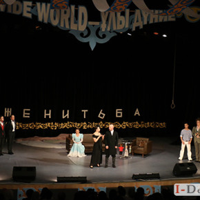 Astana_2018_neodslov2_3_IMG_2967