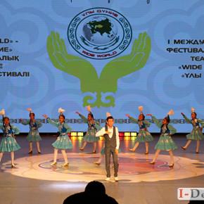 Astana_2018_open_Active_IMG_2386