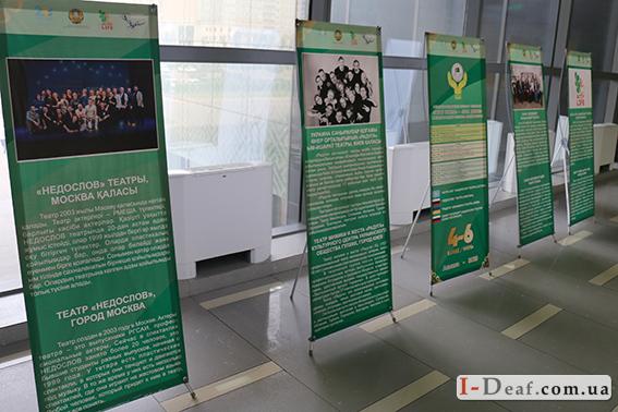 Astana_2018_teatr_All_IMG_2558