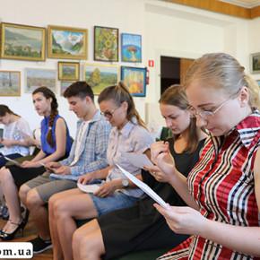 Іспит у Центрі української жестової мови