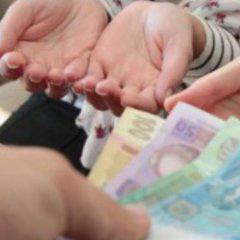 До Дня Незалежності роздаватимуть матеріальну допомогу