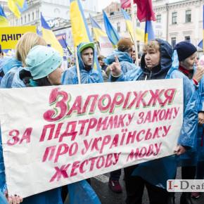 Всеукраїнський форум «Право на життя» 29.09.18 фото