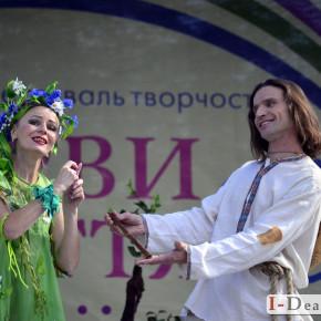 30_09_2018_spiv_pole_DSC3067