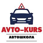 AUTO-KURS-2_inet