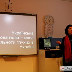 Language day_300918_IMG_5928
