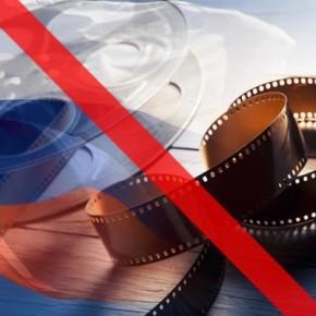 Облрада заборонила публічне використання на Прикарпатті російських фільмів та музики