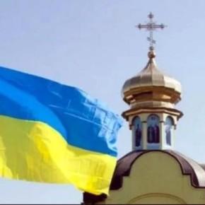 Про українське православ'я і Томос - відео мовою жестів.
