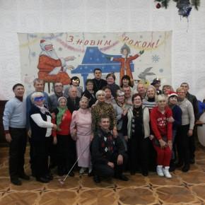 «НОВОРІЧНІ ПОСИДЕНЬКИ» Вечірка у клубі «Ветеран» (фото)