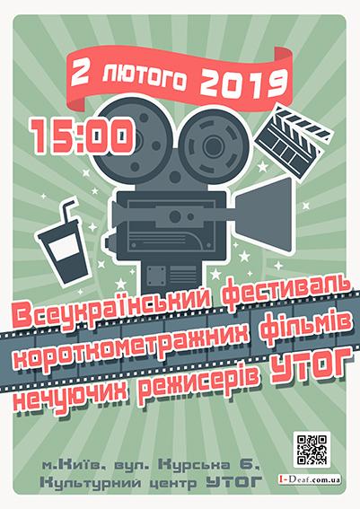 2019-02-02_Korotkiy_metr_inet