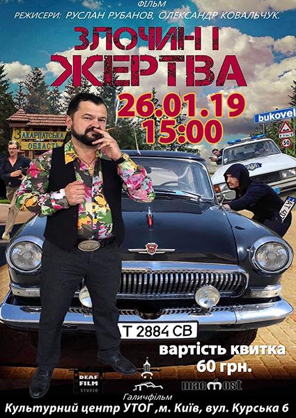 inet_Film_Frankick_Rubanov_26019