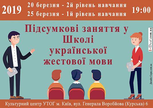 CJM_open lesson_20-230319