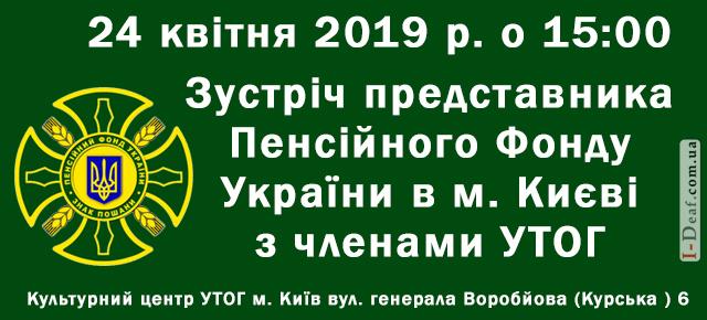 слайдер_2_pensiyniy fond_240419