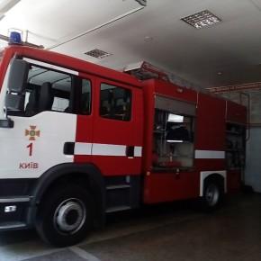 fire part_150619_3
