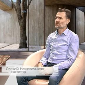 Місце під сонцем. Олексій Нашивочников на телеканалі «Глас» в п'ятницю, 13 вересня о 20:30