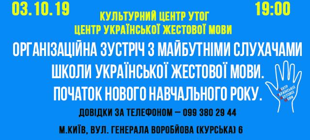 слайдер_3_CJM_Open_031019