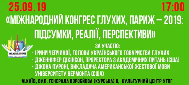 слайдер_3_cjm_aMEREKANKA_250919