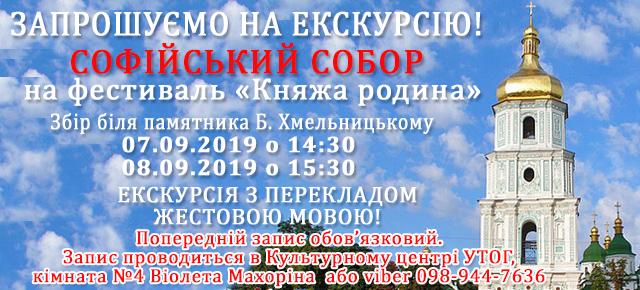 слайдер_3_sofiya_070919