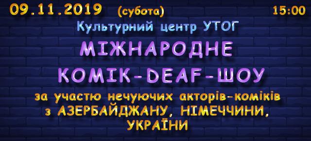слайдер_4_COMIK_0911K19_v3