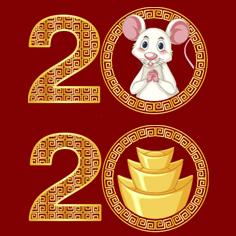 Рік Щура - 2020
