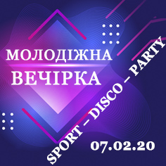 SPORT – DISCO – PARTY