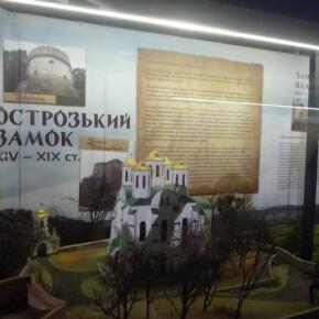 Muz_ist_ukr_042P1060860