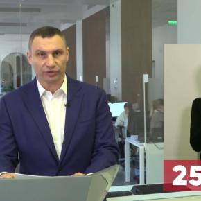 25.03.2020 Онлайн-брифінги мера Києва та МОЗ України