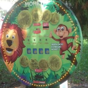 Zoo_20092000031