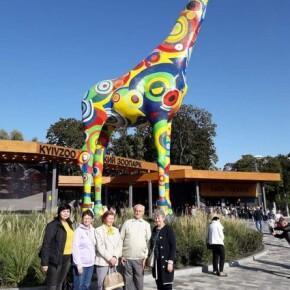 Zoo_20092000049