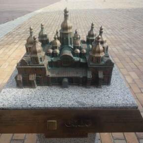 Екскурсія до Софії Київської 4 жовтня 2020 року.