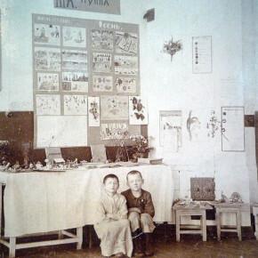 Muzey ist UTOG 161120_Фото Учні малинської школи глухонімих 2