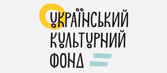 ukrainian-cultural-foundation-hd_inet