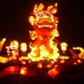 Виставка Гігантських Китайських ліхтарів 2021