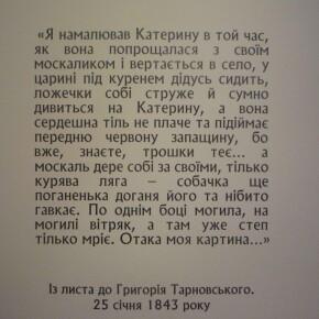 Sheva_09032159