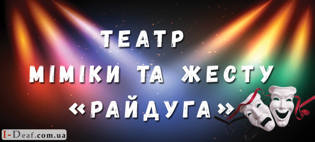 слайдер_RADUGA_2_2021
