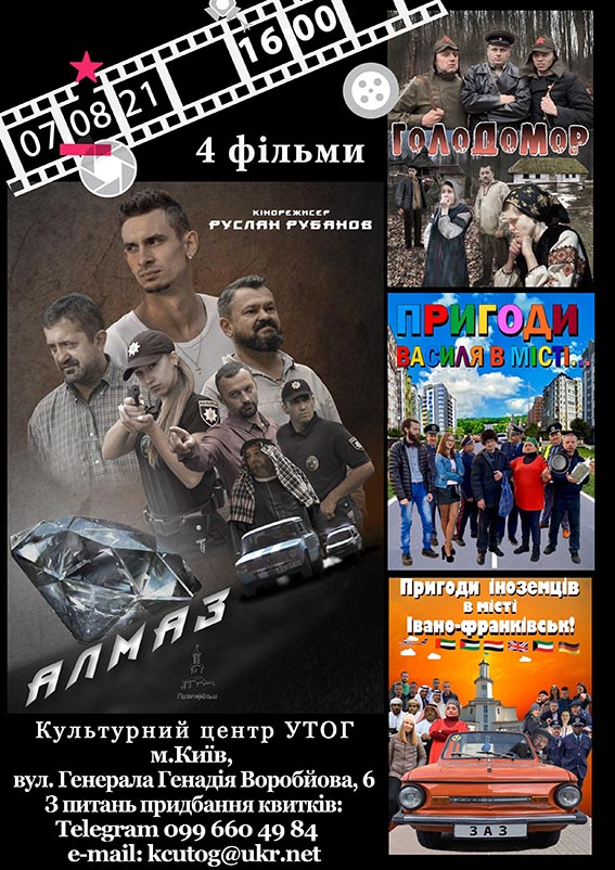 Рубанов А4_070821_inet2