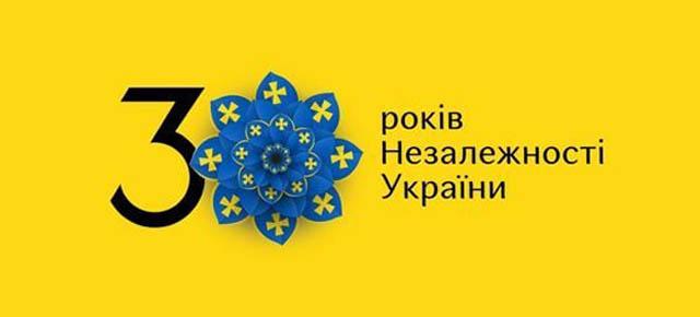 слайдер_3_30_rokiv_Nezalegnosti_1_2K21_House2